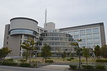 Obu city hall-a.JPG