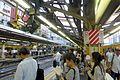 Ochanomizustation-platforms-train-July27-2015.jpg