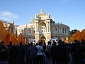 Odessa Opera Orange Party rally.jpeg