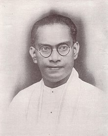 S. W. R. D. Bandaranaike Official Photographic Portrait of S.W.R.D.Bandaranayaka (1899-1959).jpg