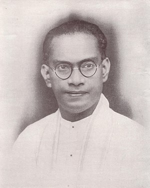 Ministry of Health, Nutrition and Indigenous Medicine - Image: Official Photographic Portrait of S.W.R.D.Bandaranayak a (1899 1959)