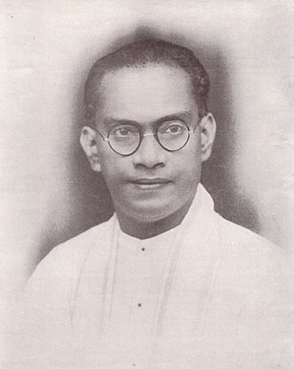 Leader of the Opposition (Sri Lanka) - Image: Official Photographic Portrait of S.W.R.D.Bandaranayak a (1899 1959)