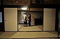 Okuni house 16.JPG
