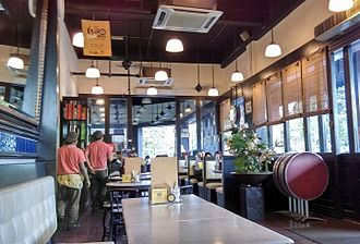 Kopi tiam - An OldTown White Coffee Outlet in Taman Permata, Kuala Lumpur. This is one of the contemporary kopi tiam outlets in Malaysia.