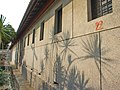 Old Chiayi Prison, Cell Number, Chiayi City (Taiwan).jpg
