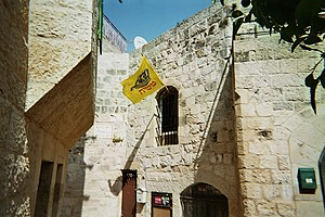 Chabad messianism - The Messianist Flag in Jerusalem