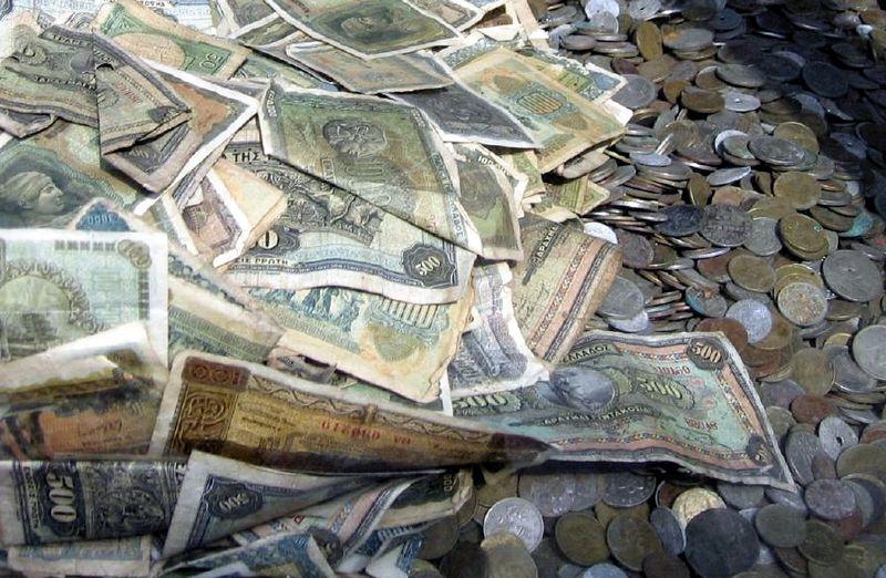 File:Old greek money 1.jpg