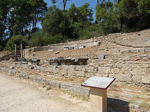 Aspasia Annia Regilla - The nymphaeum of Herodes Atticus and Regilla in Olympia, Greece