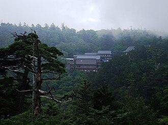 Mount Ōmine - Image: Omine 1