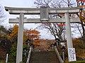 Onsen shirine - panoramio.jpg