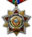 Order of Friendship of Peoples (cropped).png