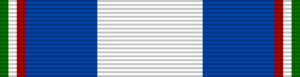 Mohammad Reza Rahimi - Image: Order of Khedmat