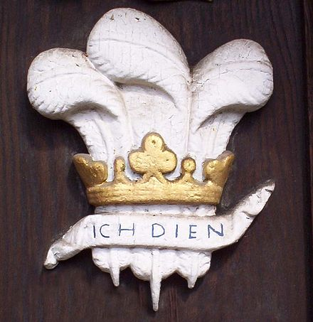 A painted carving on the main gate of Oriel College, Oxford, depicting the badge of the Prince of Wales Oriel College Feathers.jpg