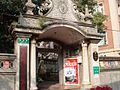 Oriental Fishbone Gallery, Xiamen, China.JPG