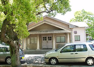 """Osaka City University - The """"Chapel"""", one of the remains of Camp Sakai, built around 1950, removed in 2005"""