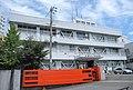 Osaka Water Police Station.JPG