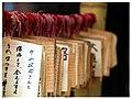 Osaka ema (14331389416).jpg