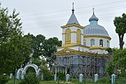 Osekriv Turiiskyi Volynska-Saint Nicholas church-south-west view.jpg
