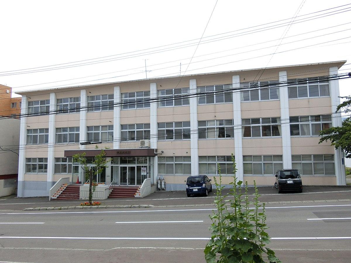 小樽明峰高等学校