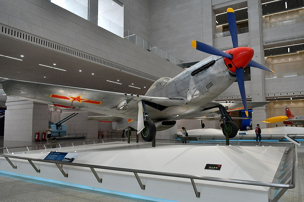 P-51D in Chinese Military Museum 20170919