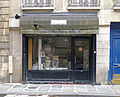 P1260739 Paris III rue de Sevigne boutique rwk.jpg