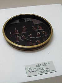 Painted Iacquer dish unearthed from the tomb of Zhuran 02 2012-05.JPG