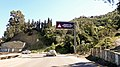 Panneau lumineux لافتة ضوئية - panoramio.jpg