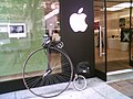 Parked penny farthing.jpg