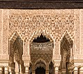 Patio de los Leones, detail of pavilion, Alhambra, Granada, Andalusia, Spain.jpg