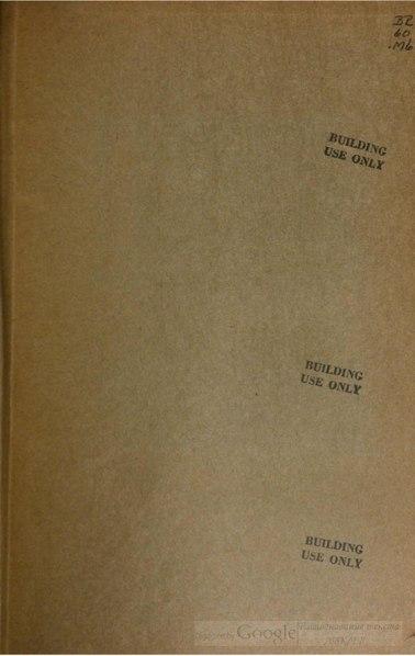 File:Patrologia Latina Vol. 95.pdf