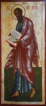 Paul the apostle wikipedia russian orthodox icon of the apostle paul 18th century iconostasis of transfiguration church kizhi monastery karelia russia fandeluxe Choice Image