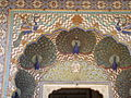 PeacockGateJaipur2011-12-11.JPG