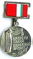 People's Artist of the Tajik SSR Medal.jpg