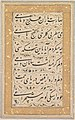 Persian Calligraphy c. 1640–60, Deccan, India.jpg