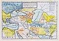 Persian Empire by Herman Moll.jpg