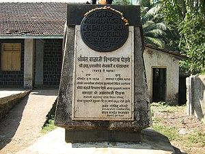Balaji Vishwanath - An information plaque describing Balaji Vishwanath Peshwa, a part of the Peshwa Memorial at Shrivardhan, Konkan