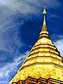 Phra That Doi Suthep.jpg