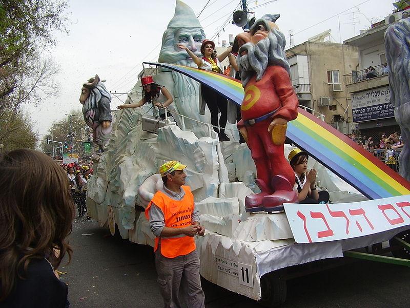 File:PikiWiki Israel 12258 purim festival in holon 2011.jpg