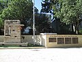 PikiWiki Israel 35136 War memorial in Yokneam.JPG