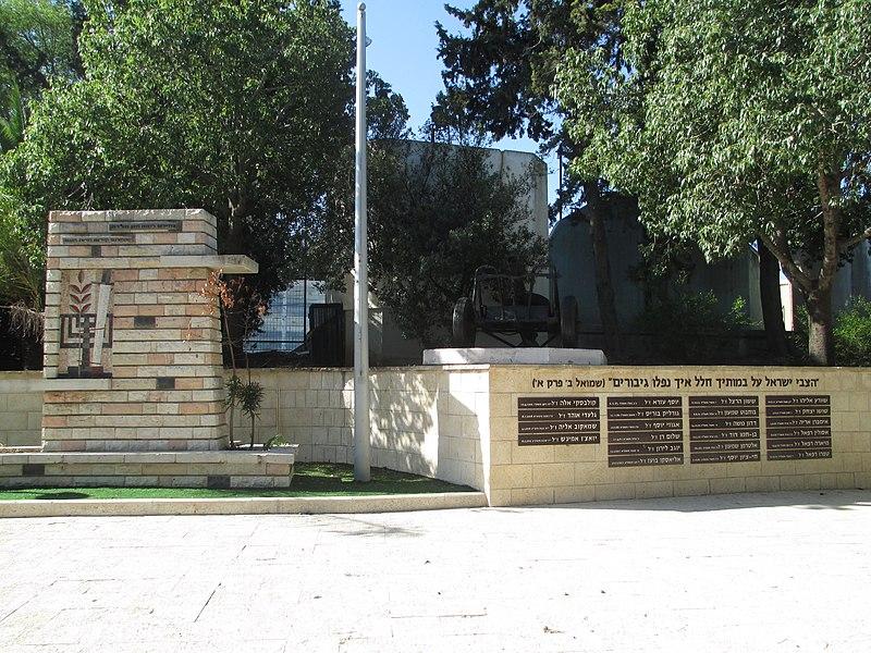 אנדרטה לנופלים במערכות ישראל ביקנעם עלית