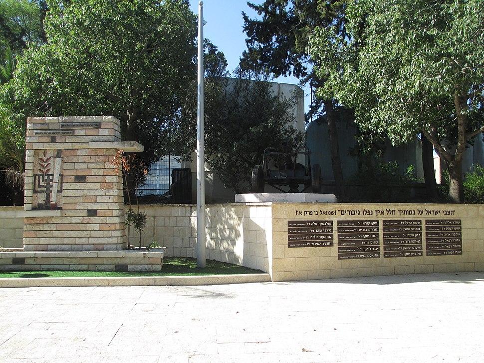 PikiWiki Israel 35136 War memorial in Yokneam
