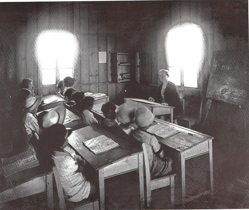 בית ספר בכפר גדעון