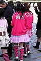 Pink 萌え 合コン部 (425291192).jpg