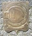 Plaque 4e Choc et Commando de Cluny à Rammersmatt.jpg