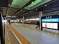 Platform of QingHe railway station.jpg
