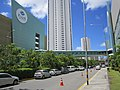 Plaza Shopping Casa Forte - Recife, Pernambuco, Brasil (8648234550).jpg