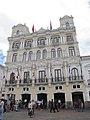 Plaza de Armas - Quito Ecuador (4870748954).jpg
