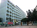 Po On Commercial Association Wan Ho Kan Primary School (Hong Kong).JPG