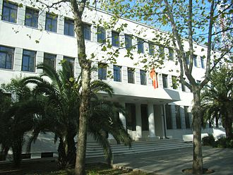 Economy of Montenegro - Image: Podgorica National bank of Montenegro