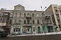Podil, Kiev, Ukraine, 04070 - panoramio (215).jpg